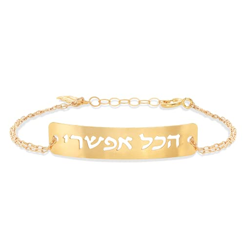 Handmade Hebrew Anything Is Possible Bracelet, Gift from Israel, Inspirational Gift