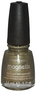 China Glaze Nail Lacquer With Hardeners - 14 Ml, Cling On Magnetix, 14ml Green