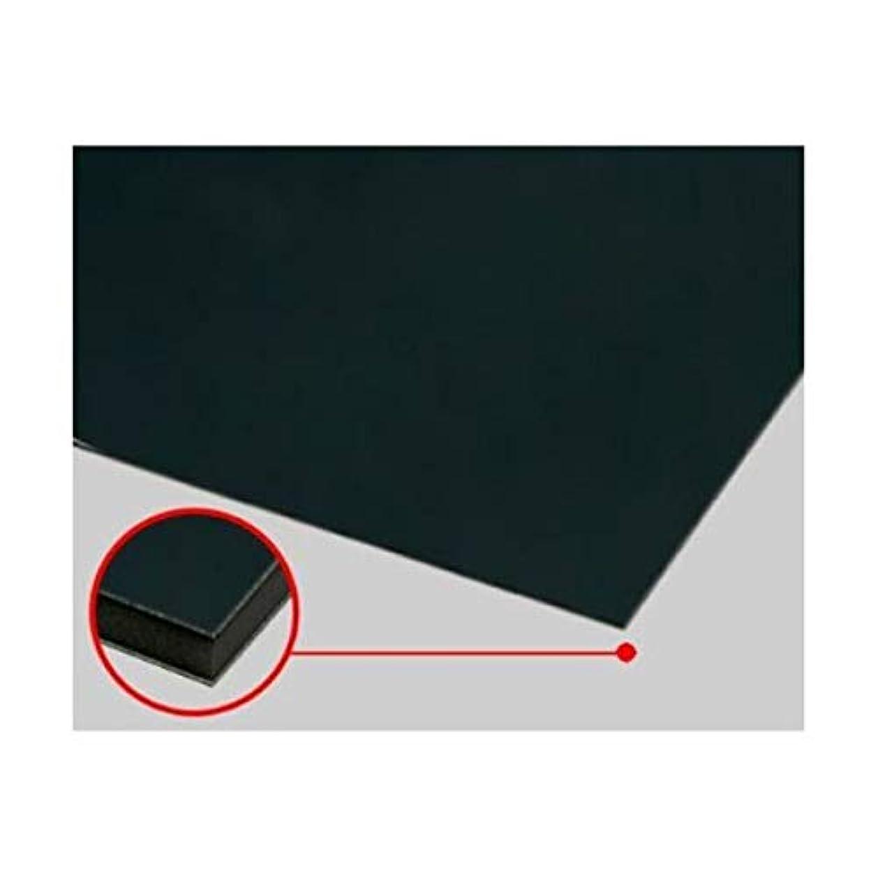補体煙突豊富アルミ複合板ソレイタ(両面ブラック 艶あり/艶なし)3mm 100×300mm 縮小カット1枚無料 (メーカー規格板は法人限定出品に移行しました)