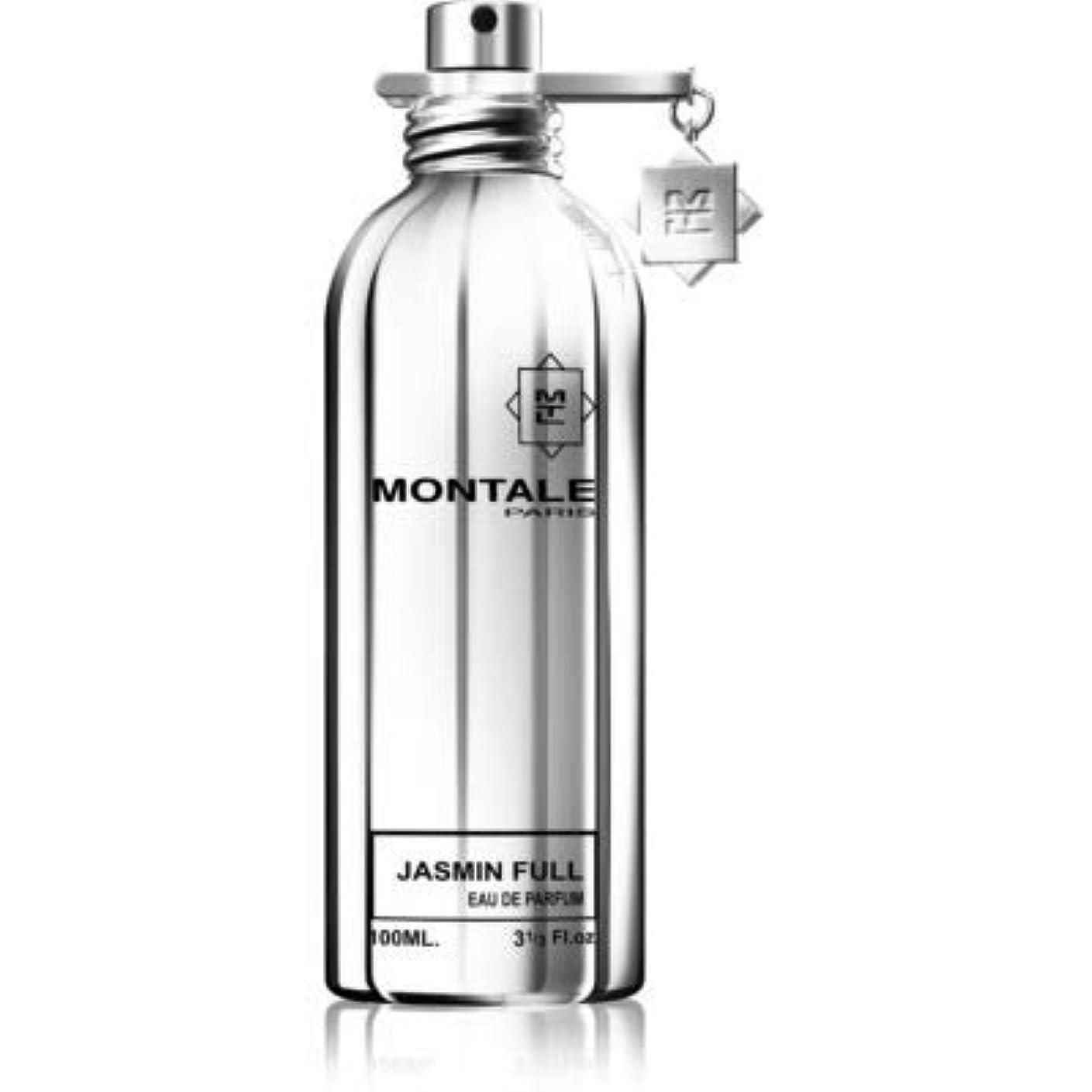 ピルファー裸意志100% Authentic MONTALE Jasmin Full Eau de Perfume 100ml Made in France + 2 Montale Samples + 30ml Skincare?/ 100%本物のモントリオールジャスミンフルオード香水100ml Made in France + 2 Montale Samples + 30mlスキンケア