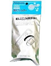 Panasonic 冷蔵庫用冷蔵庫 浄水フィルター CNRMJ-108850