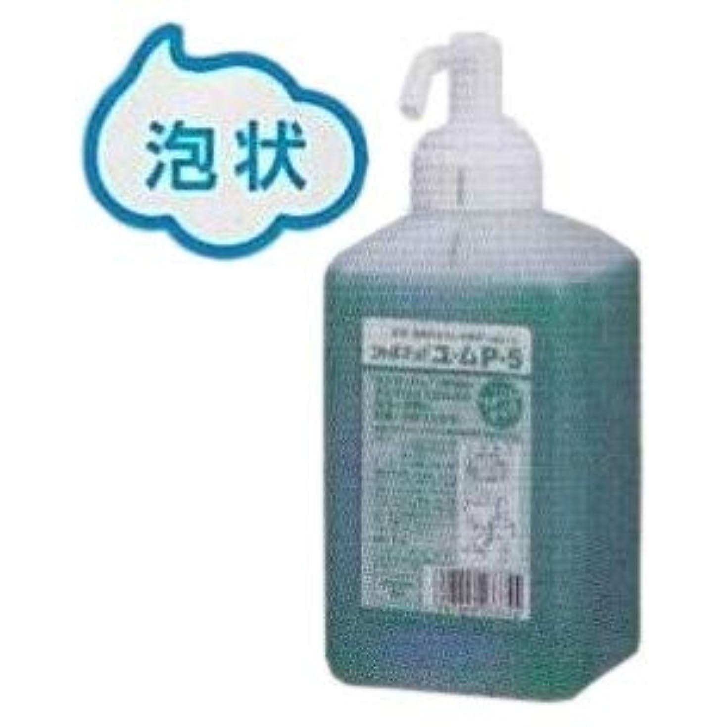 グラフ白鳥ランチサラヤ シャボネット ユ?ムP-5 1kg泡ポンプ付 無香料 サラヤ商品コード:23335