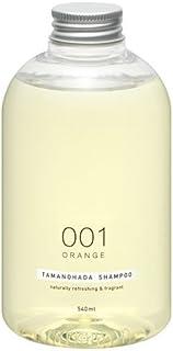 玉之肌 洗发水 001 Orange 540ml