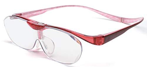 アイルーペ マグネット首掛けタイプ UVカット ブルーライトカット 眼鏡 グレー ピンク 跳ね上げ式 拡大鏡 シンプル お洒落 持ち運 (ピンク(ボルドー))