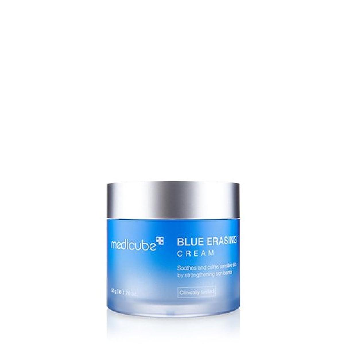 問題騒ぎ技術的な[MEDICUBE] ★新着★送料無料★ Blue Erasing Cream/ブルーイレイジングクリーム [並行輸入品]