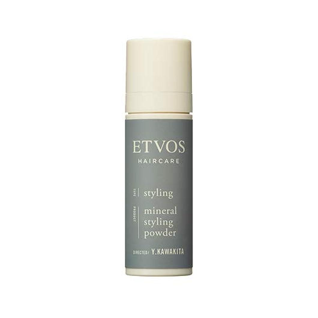 タフ飲み込む代数ETVOS(エトヴォス) ミネラルスタイリングパウダー 6g