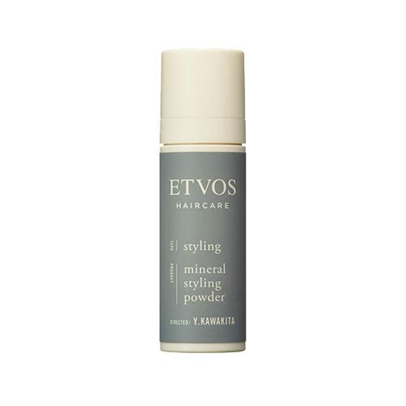 反対に震える所属ETVOS(エトヴォス) ミネラルスタイリングパウダー 6g ノンシリコン 頭皮の臭い/汗対策 【河北裕介コラボ】