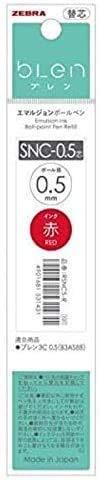 ゼブラ エマルジョンボールペン替芯0.5mm 赤 ブレン多色用 RSNC5-R 【× 4 本 】