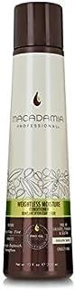 マカダミア無重力水分コンディショナー(300ミリリットル) x2 - Macadamia Weightless Moisture Conditioner (300ml) (Pack of 2) [並行輸入品]