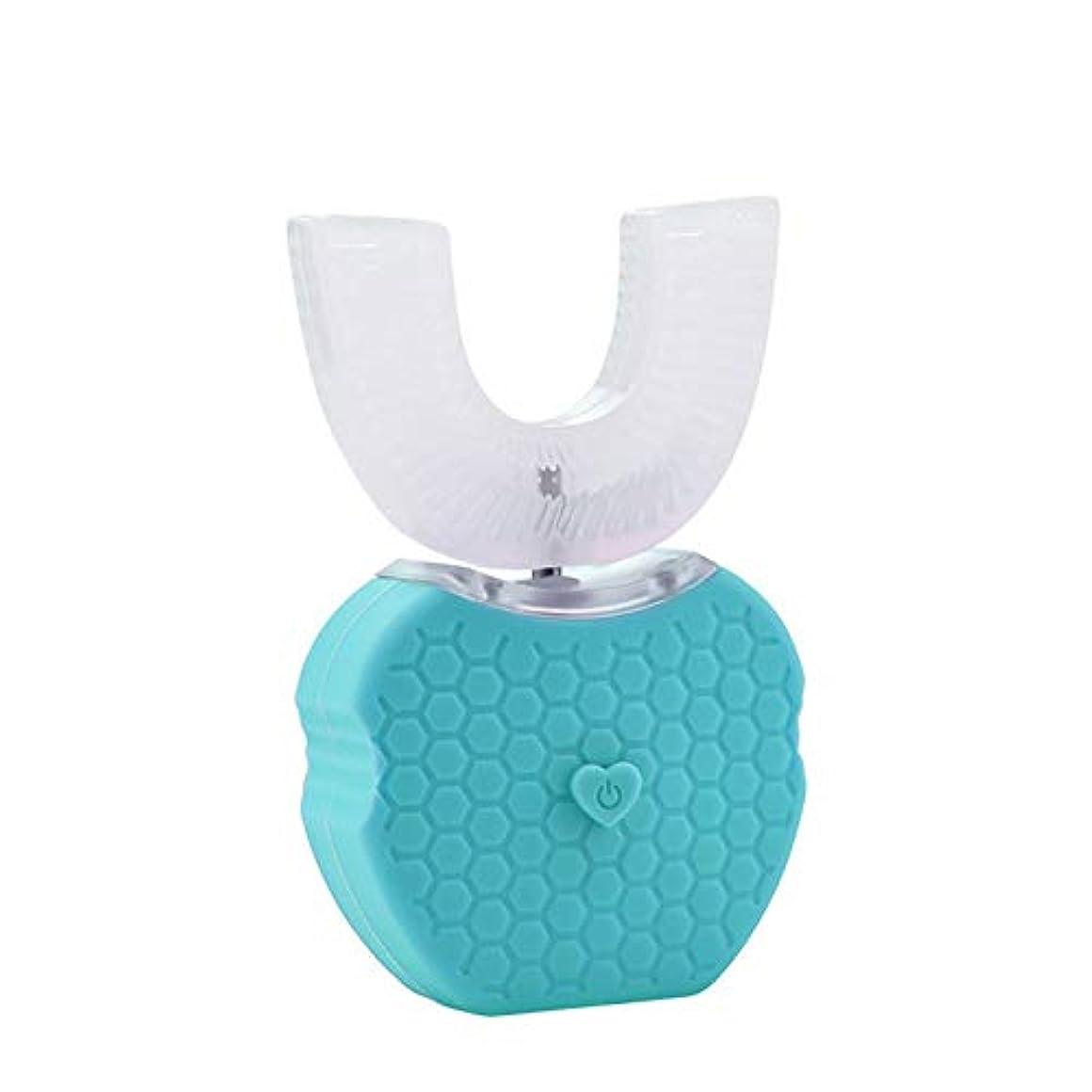 ピザ彫刻スーパーフルオートマチック可変周波数電動歯ブラシ、自動360度U字型電動歯ブラシ、ワイヤレス充電IPX7防水自動歯ブラシ(大人用),Blue