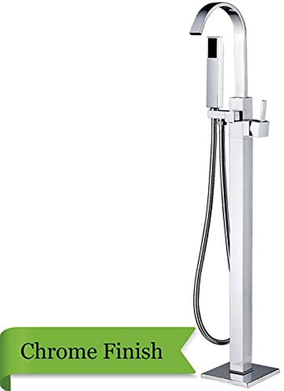 LWSFZAS Freistehende Badewanne Wasserhahn Wannenfüller Schwarz Bronze Bodenmontage Badewanne Mischbatterie Einhand Bad Badewanne WasserhahnChrom