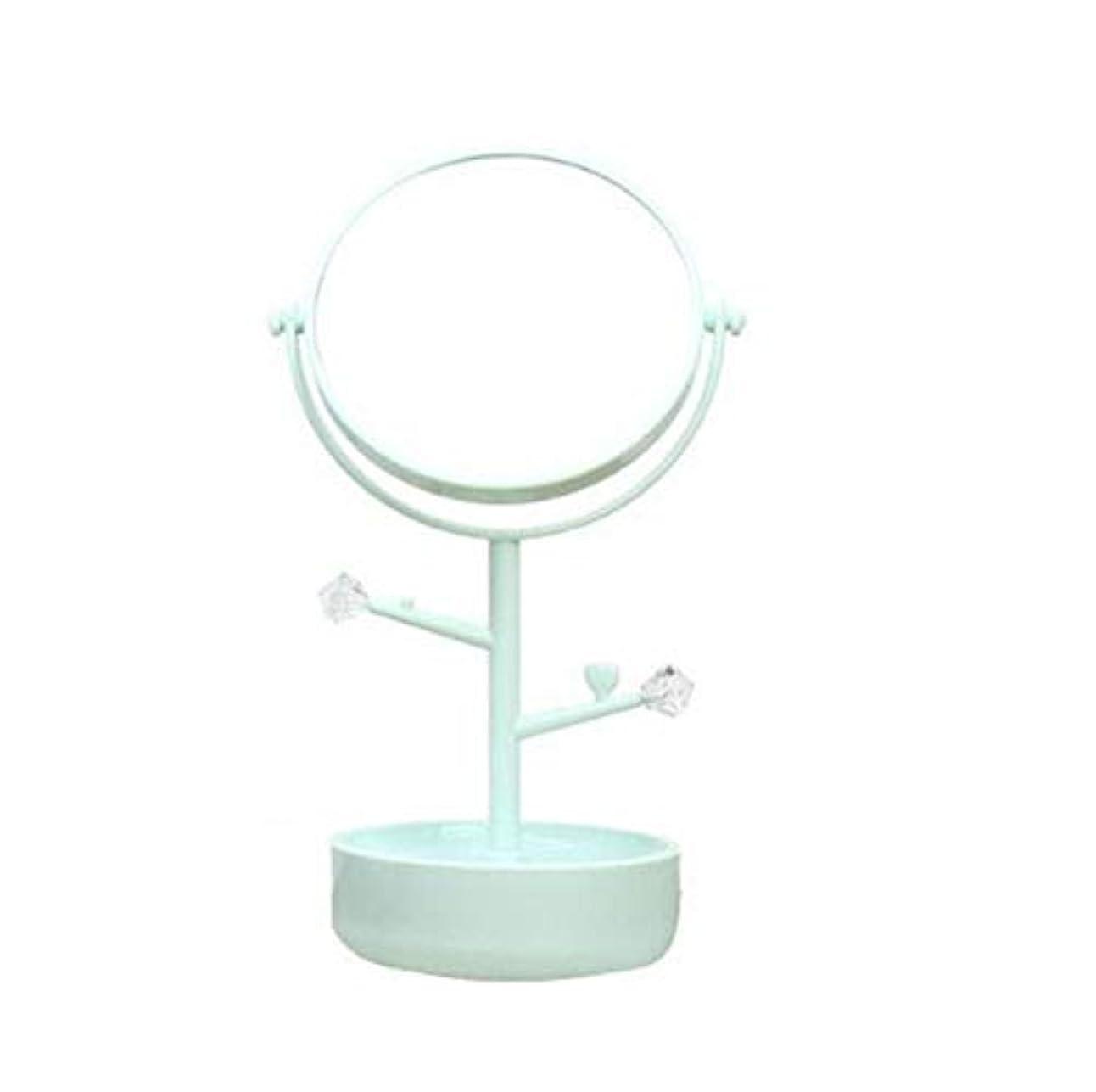に同意する感嘆符電気的化粧鏡、グリーン多機能収納両面化粧鏡化粧ギフト