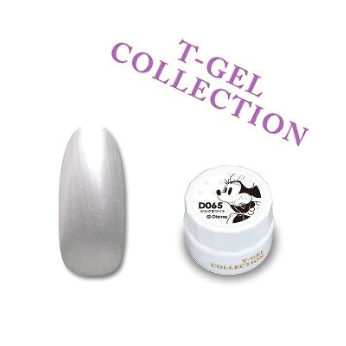 扱う明確にふさわしいジェルネイル カラージェル T-GEL ティージェル COLLECTION カラージェル D065 シルクホワイト 4ml