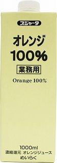 めいらく スジャータ 業務用オレンジジュース100% 1L ×6本