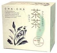 オーサワジャパン かんじんかなめの茶茶 30P 8g×30包 [その他]