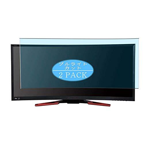 Vaxson Protector de pantalla antiluz azul, compatible con Predator Z35 bmiphz Z35bmiphz 35 pulgadas, película de bloqueo de luz azul de TPU [no vidrio templado]