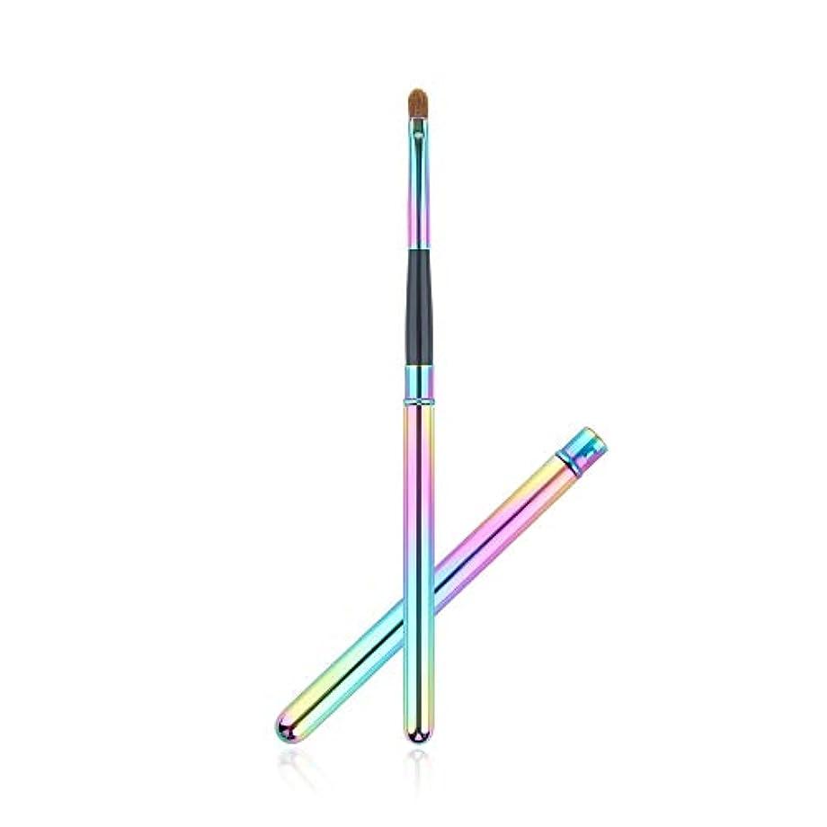 ナプキン階下格差Rainbow Color Lip Brush Retractable Concealer Makeup Brushes with Cover レインボーカラーリップブラシリトラクタブルコンシーラーメイクブラシカバー付き