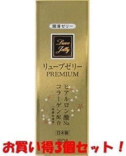 (ジェクス)リューブゼリー プレミアム PREMIUM 55g(お買い得3個セット)
