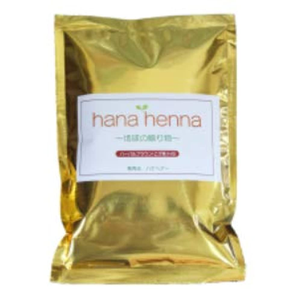 コスチューム原理信じられない?hana henna?ハナヘナ ハーバルブラウン(こげ茶) (100g)