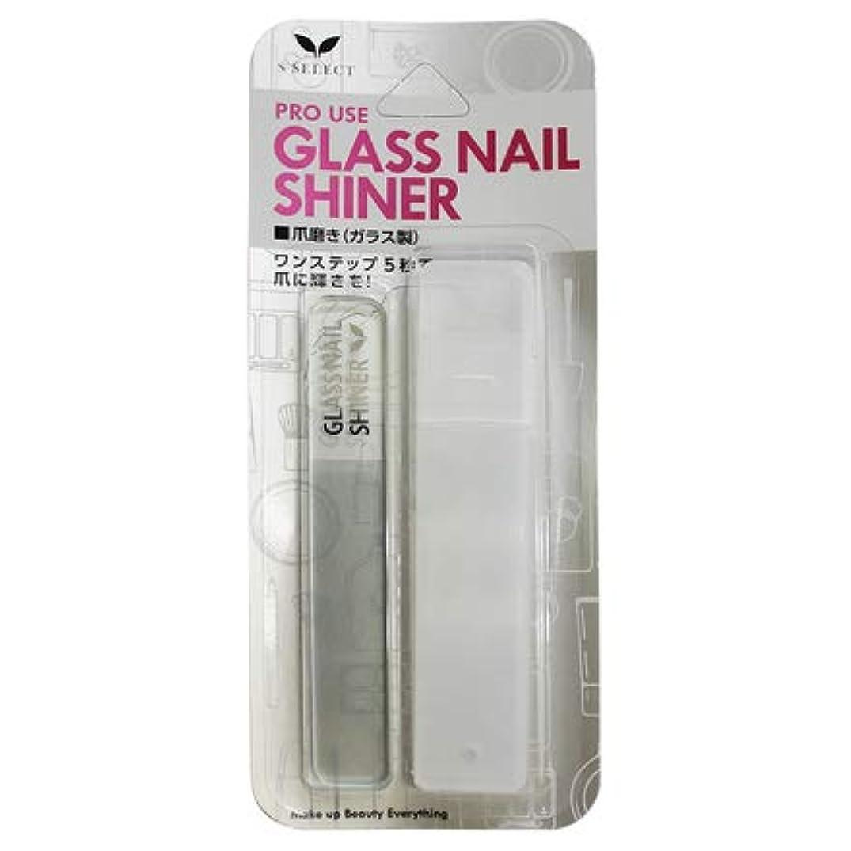 チキンフレッシュキャメルS SELECT エスセレクト PRO USE GLASS NAIL SHINER グラスネイルシャイナー 爪磨き ガラス製