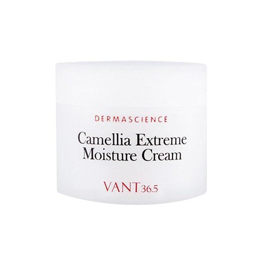 アンビエント写真撮影次バント36.5(VANT36.5) カメリア イクストリーム モイスチャー クリーム?Camellia Extreme Moisture Cream