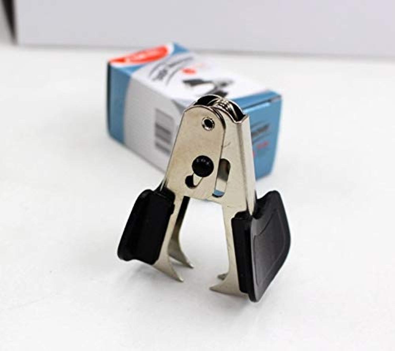 Mieoson Stilvoll und modern für das heutige Zuhause 24pcs Mini Heftklammer-Entferner Bürobedarf Schreibwaren Sola Heftklammer-Entferner einfache tragbare Schreibwaren B07PN8BKTC | Stil