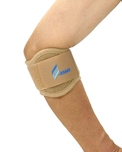 エサキ テニスエルボー (ベージュ) シリコンパッド付 肘サポーター テニス肘 や ゴルフ肘 と呼ばれる 上腕骨内側 ・上腕骨外側 の 疲労保護 炎症抑制に (Sサイズ)