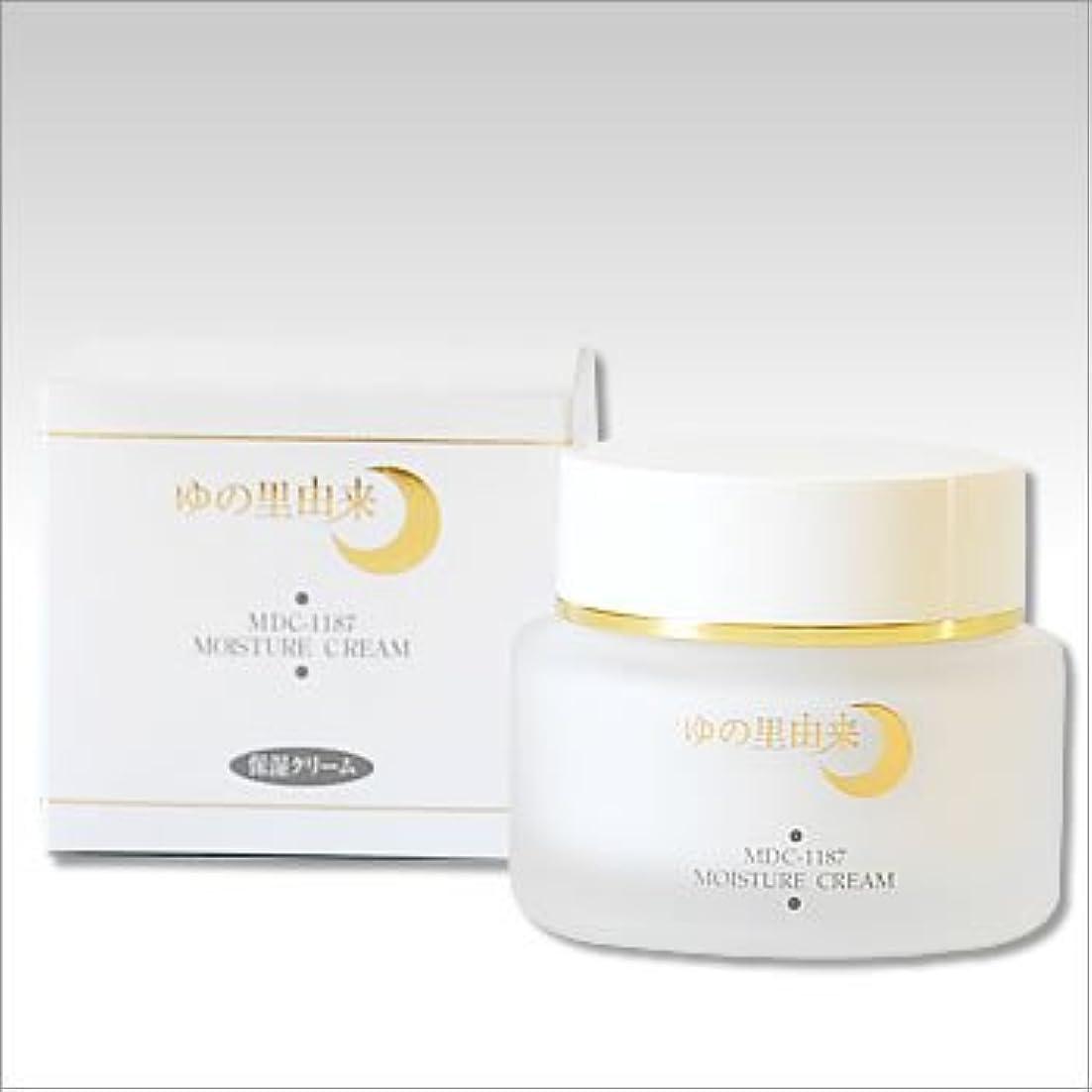 親密な失業液化するゆの里由来 化粧品 保湿クリーム 30g