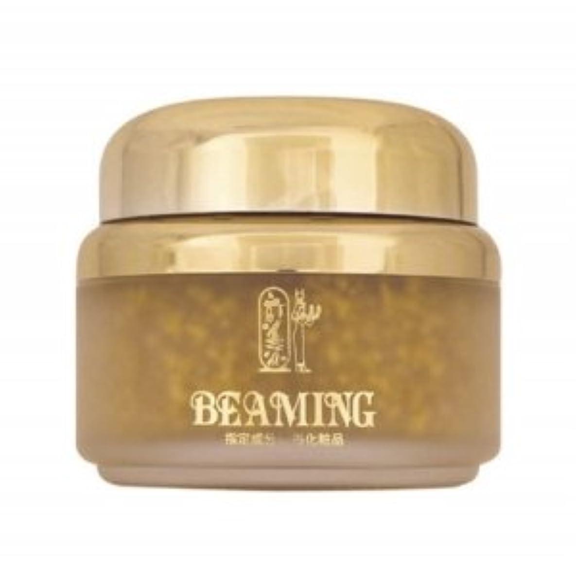 極めてランデブーひどくビーミングシリーズ 100% 無添加 美容界の奇跡 超高級 純金箔 錆びない肌 究極の スキンケアセット クレオパトラ の 基礎化粧品 日本製 (ビーミングゴールドフェースブロック)