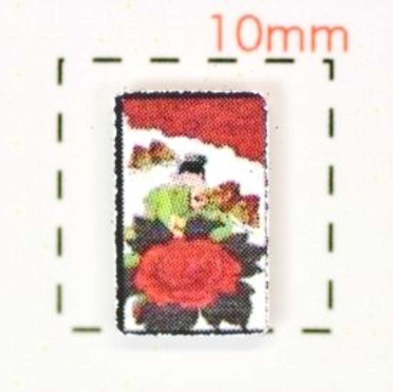 フォーマル書士彫刻花札【和風(お正月?成人式)ネイルシール】(牡丹に蝶)/1シート12枚入