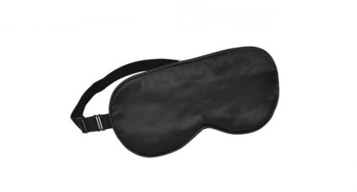 シンボル仕方パイプ旅行と昼寝のための睡眠用弾性アイシェード目隠し用ソフトシルクブラックアイマスク