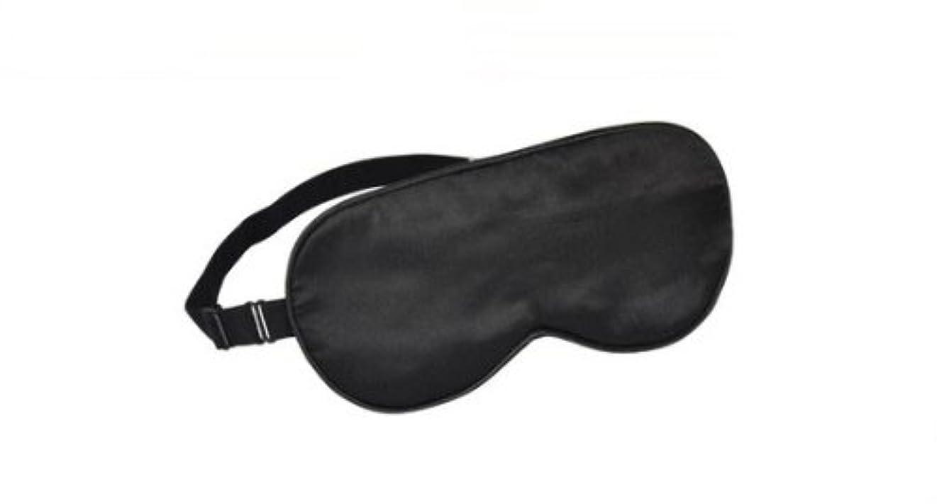 豊かな預言者お風呂シルクアイマスクアイシェードカバー調節可能なストラップ付きスリープ用ピュアブラックアイマスク