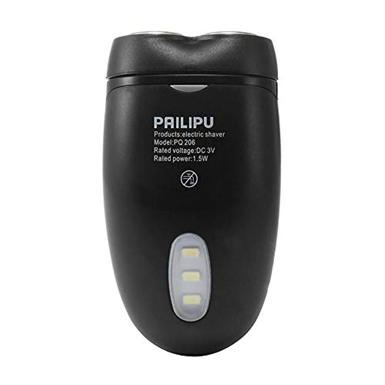 イデオロギー地元下手男性コードレス電気シェーバーカミソリ髭バリカン電池式多機能双頭型LED照明 - ブラック