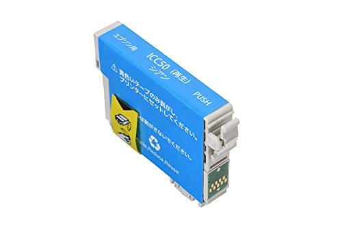 『エプソン ICC50 シアン対応 日本ナノディジタル リサイクルインク RE-ICC50 日本製インク』の1枚目の画像