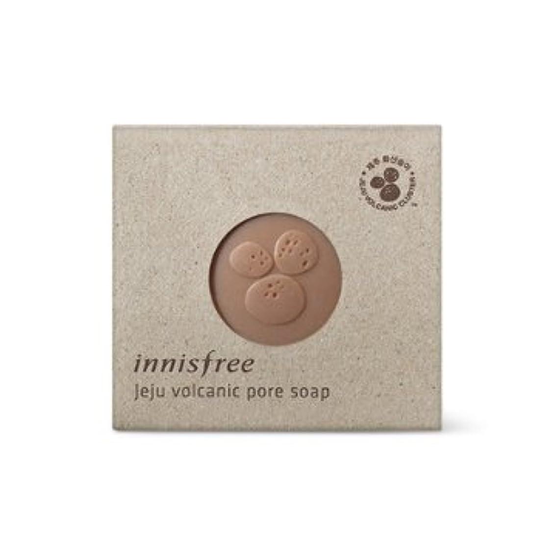 シミュレートする謝るおそらく【イニスフリー】Innisfree jeju volcanic pore soap - 100g (韓国直送品) (SHOPPINGINSTAGRAM)