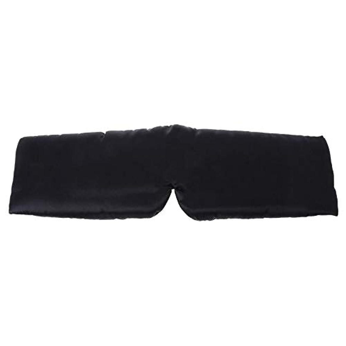 報いる書士現在NOTE 新しいファッションシルクソフトスリープレストアイマスク厚いシェードカバー旅行リラックス補助目隠し1ピース
