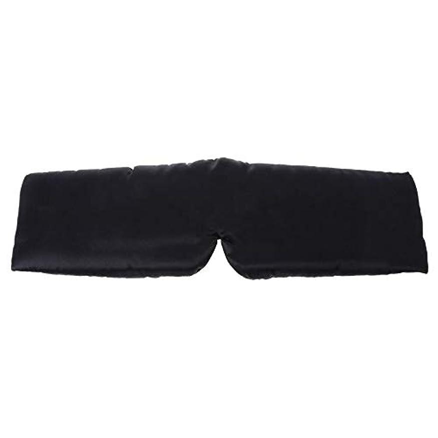 とげのある状態発見NOTE 新しいファッションシルクソフトスリープレストアイマスク厚いシェードカバー旅行リラックス補助目隠し1ピース
