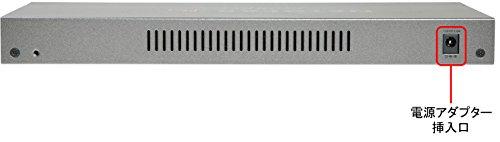 『NETGEAR 卓上型コンパクト アンマネージプラス スイッチングハブ GS116E ギガビット 16ポート VLAN QoS IGMP 静音ファンレス 省電力』の3枚目の画像
