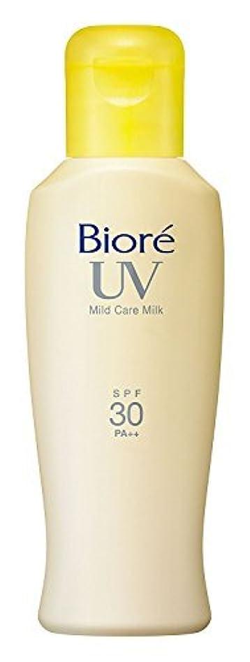 研磨剤ミル可決【花王】ビオレ UV マイルドケアミルク 120ml SPF30/PA++ ×5個セット