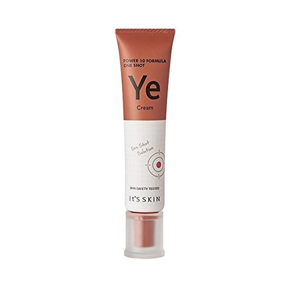 上下する怠感切る[New] It's Skin Power 10 Formula One Shot Cream (Ye) / イッツスキンパワー10 フォーミュラワンショットクリーム [並行輸入品]