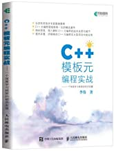 C++ template metaprogramming actual combat A preliminary implementation of a deep learning framework(Chinese Edition)