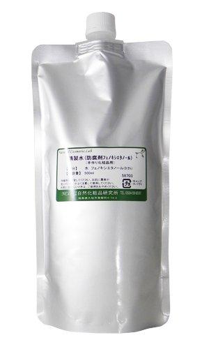 精製水(防腐剤フェノキシエタノール入り)アルミパウチ入り500ml