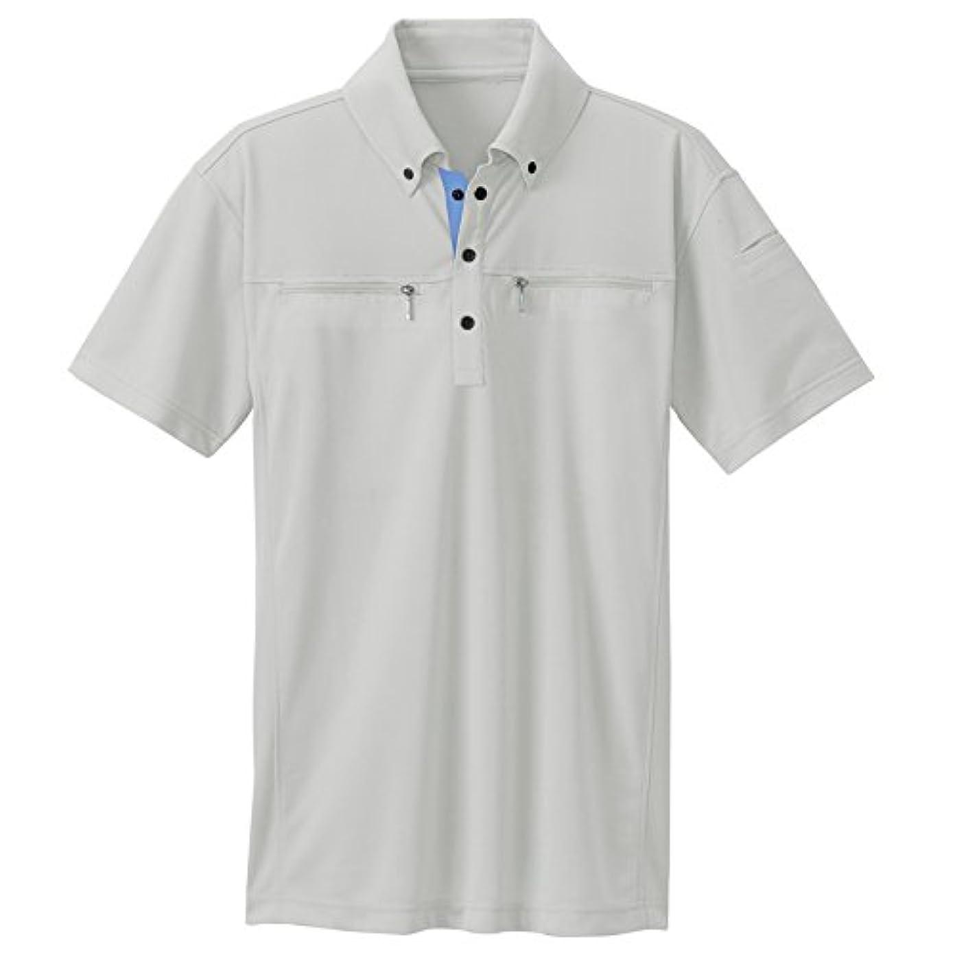 マトン偏差到着アイトス AITOZ ボタウンダウンダブルジップ半袖ポロシャツ(春夏用)(男女兼用) AZ-10602-003シルバーグレー SSサイズ