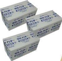 雪印バター 食塩不使用 プリントF(冷凍)450gx3個