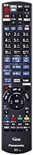 パナソニック Panasonic ブルーレイ・DVDプレーヤー・レコーダー リモコン N2QAYB001071