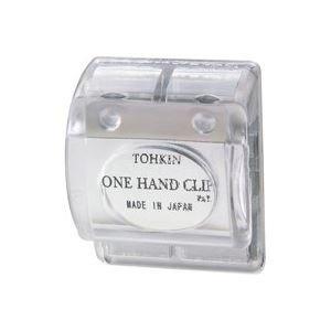 (業務用200セット) トーキンコーポレーション ワンハンドクリップ OC-C 透明 ds-1736471