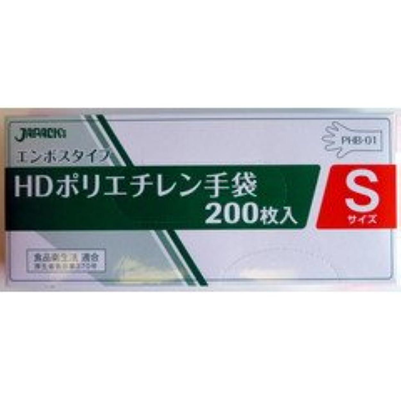 不一致封筒慎重HDポリエチレン手袋S 200枚箱入