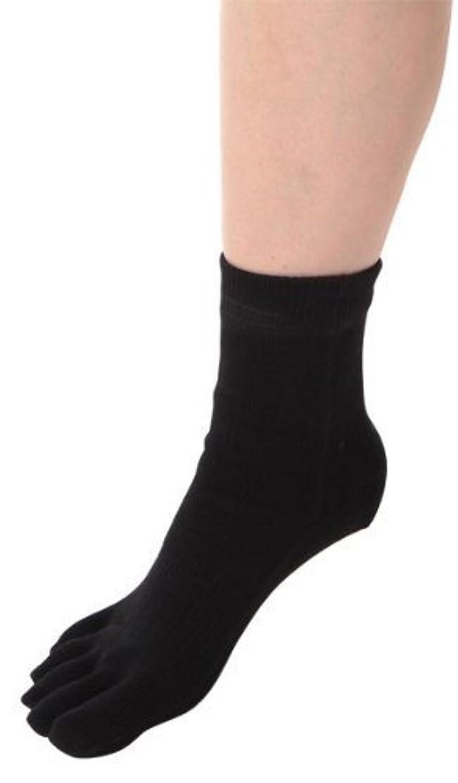 ズボン新しい意味クリークコンフォートサポートソックス レギュラーショート ブラック M 外反母趾?つまづき?スポーツ?スタイルアップに効果的