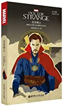 Original English. Doctor Strange (Singer's novel of the same name. Free audio and word search APP)(Chinese Edition)
