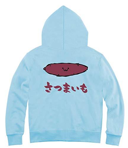 さつまいも サツマイモ 薩摩芋 野菜 果物 筆絵 イラスト カラー おもしろ ジップ パーカー ライトブルー M
